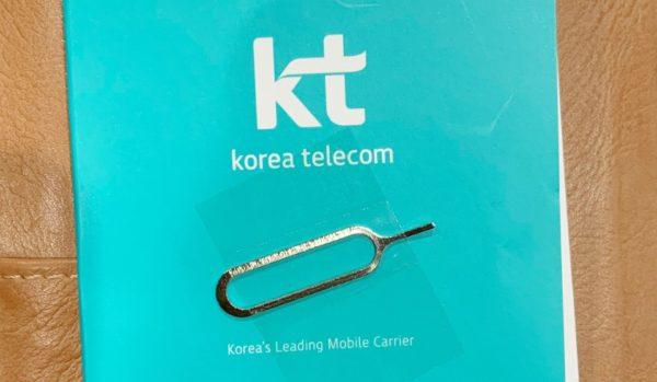 韓国旅行で覚えておきたいこと:SIMフリー携帯+現地のトラベルSIMカード