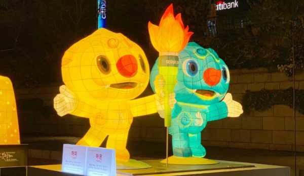 清渓広場ランタンフェスティバル2018を記録しておく