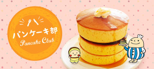 pancake-club-960 (1)