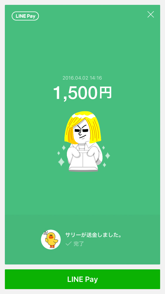 20160402_051727000_iOS