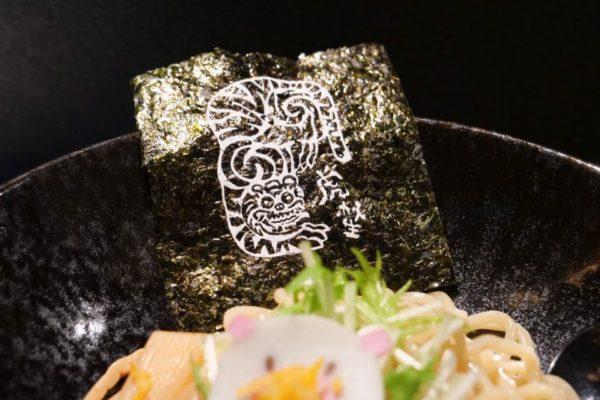 Torasho Ramen & Charcoal Bar
